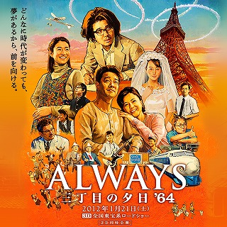 always-thumb-640x640-1533.jpg